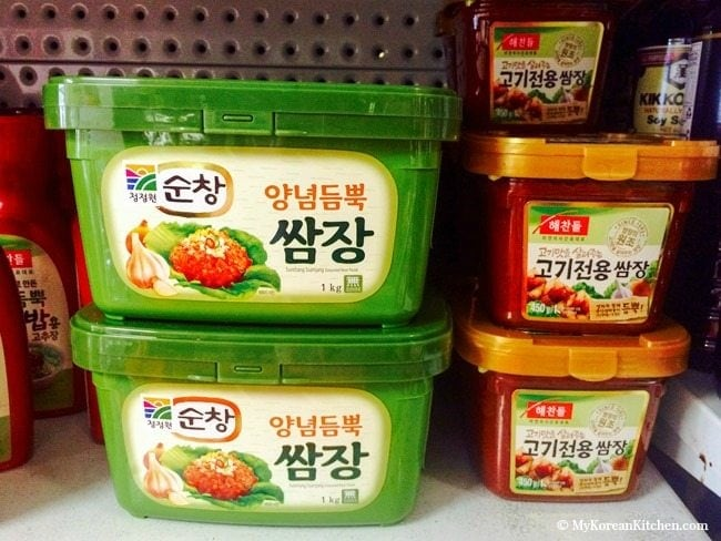Korean Spicy Dipping Sauce (Ssamjang) | MyKoreanKitchen.com