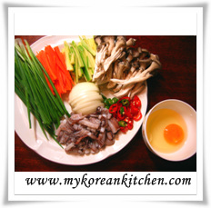 buchimgae ingredients after cut