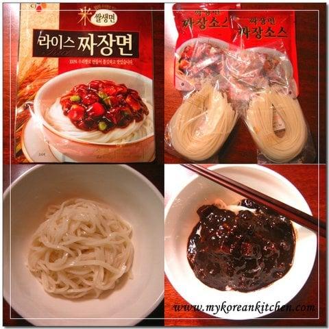 Instant Black Bean Noodles Instant Korean Black Bean