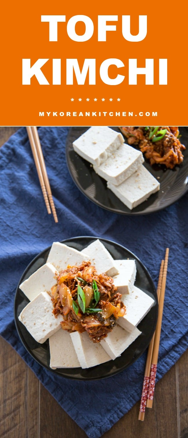 Easy Tofu Kimchi Recipe. It's a popular Korean side dish and appetiser! #tofu #kimchi | MyKoreanKitchen.com