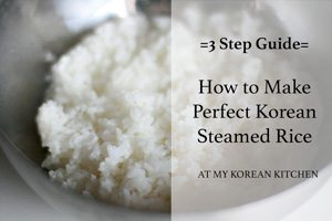 How to Make Perfect Korean Steamed Rice