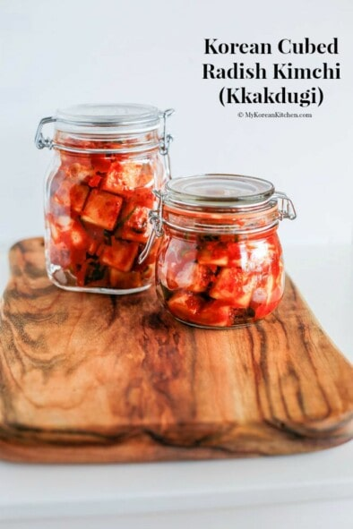 Korean Radish Kimchi (Kkakdugi)