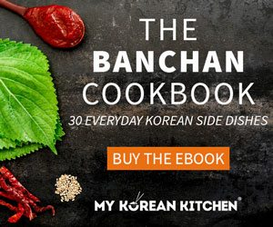 The Banchan Cookbook