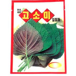 perilla leaf seeds