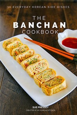 The Banchan Cookbook cover