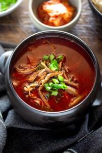 Yukgaejang served in a black earthen bowl